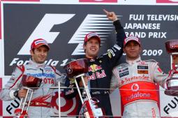 Toyota leave Formula One